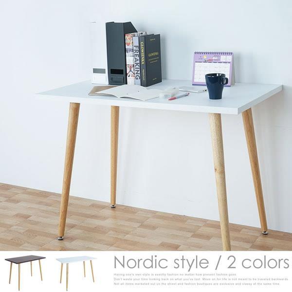 Yostyle 安迪北歐風工作桌(兩色可選)