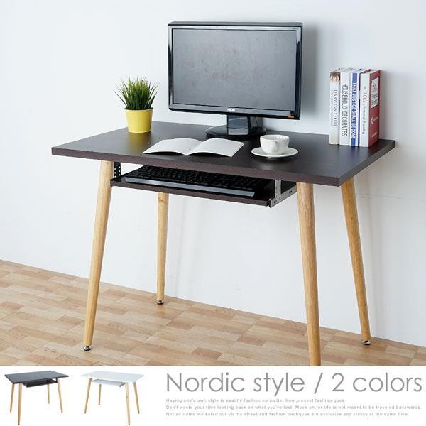 Yostyle 安迪北歐風電腦桌(附鍵盤架)-兩色可選
