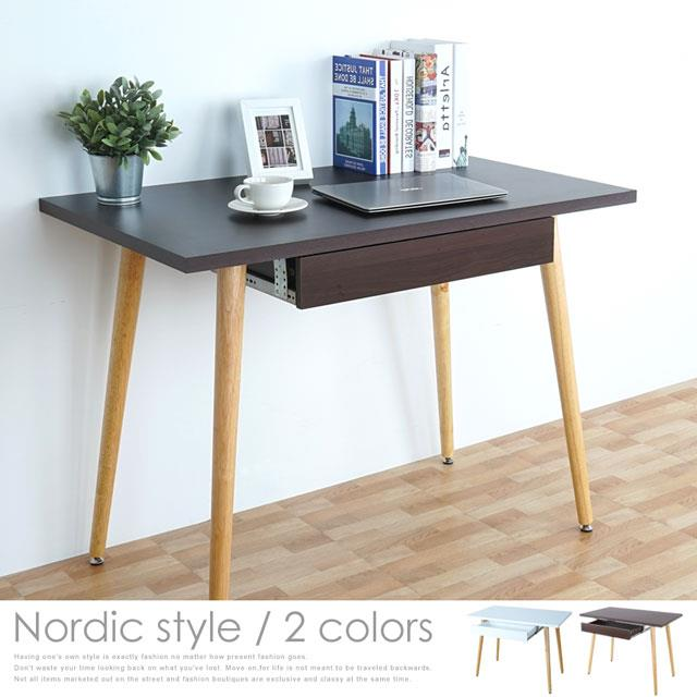 Yostyle 安迪北歐風附抽書桌(兩色可選)