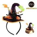 【摩達客】萬聖節派對頭飾-紫橘蜘蛛南瓜巫婆帽髮箍