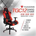 【ThunderX3】TGC12 電競專用指定椅款 賽車椅 電腦椅(新品三個月保固)