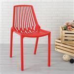 Yostyle 摩登時尚造型椅(艷陽紅)
