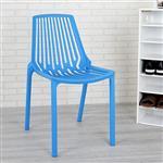 Yostyle 摩登時尚造型椅(海洋藍)