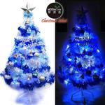 台灣製6呎/6尺(180cm)豪華版夢幻白色聖誕樹(銀藍系配件組)+100燈LED燈藍白光2串(附I