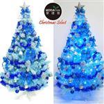 台灣製6呎/6尺(180cm)豪華版冰藍色聖誕樹(銀藍系配件組)+100燈LED燈藍白光2串(附IC