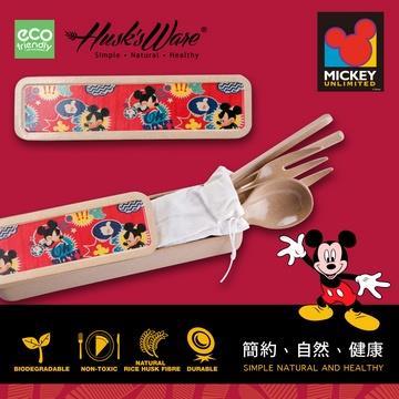 美國Husk'sWare【純粹】稻殼迪士尼中式餐具套裝/繽紛米奇