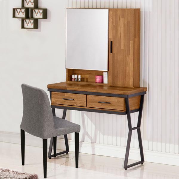Yostyle 洛基工業風3尺化妝桌椅組
