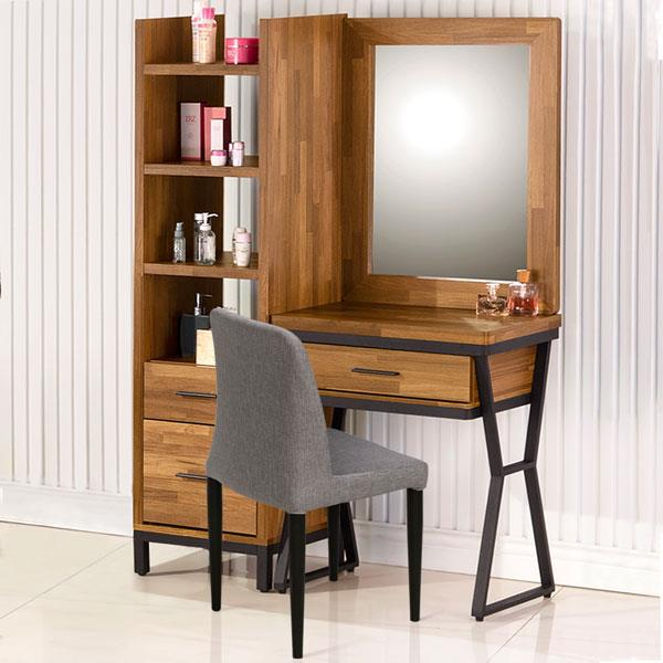 Yostyle 洛基工業風化妝桌櫃組(含椅子)