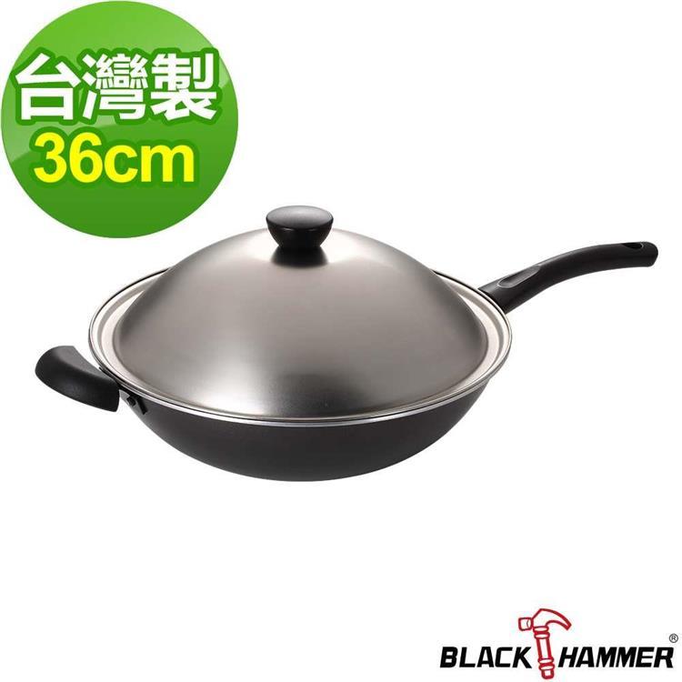 【義大利BLACK HAMMER】黑釜系列中華炒鍋-36cm