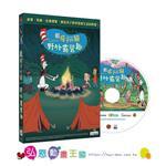 【弘恩動畫】戴帽子的貓-野外露營趣DVD