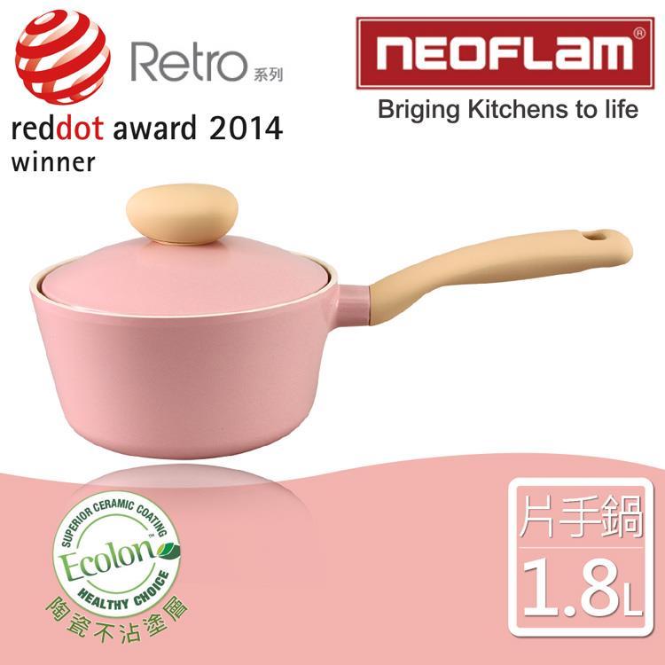 【韓國NEOFLAM】18cm陶瓷不沾片手鍋+陶瓷塗層鍋蓋(Retro系列)粉色