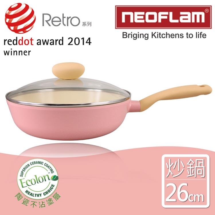【韓國NEOFLAM】26cm陶瓷不沾炒鍋+玻璃蓋(Retro系列)-粉色