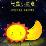 行星小夜燈 (星辰/太陽/月光)