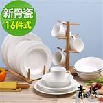 【青田燒】白色絮語16件式餐具組