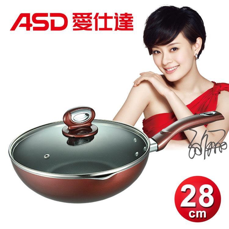 ASD巧手不沾帶蓋小炒鍋28cm CL28C1TW