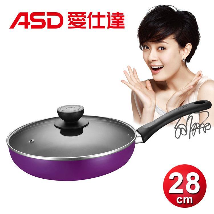 ASD靚麗系列不沾平煎鍋28cm(含蓋) JL28B3TW