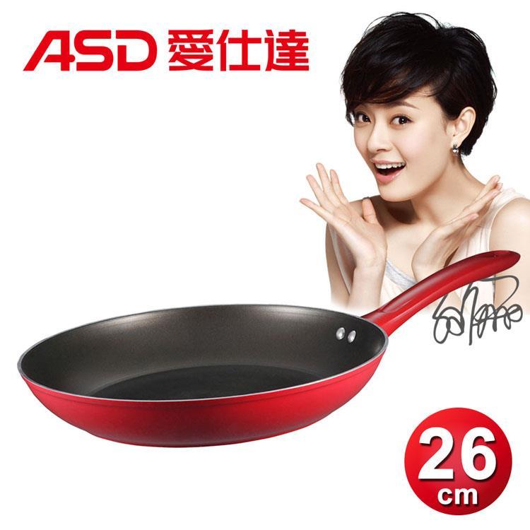 ASD亮彩采系列不沾平煎鍋26cm JL26D1TW