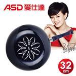 ASD亮麗塘瓷不沾炒鍋32cm JT8132TW