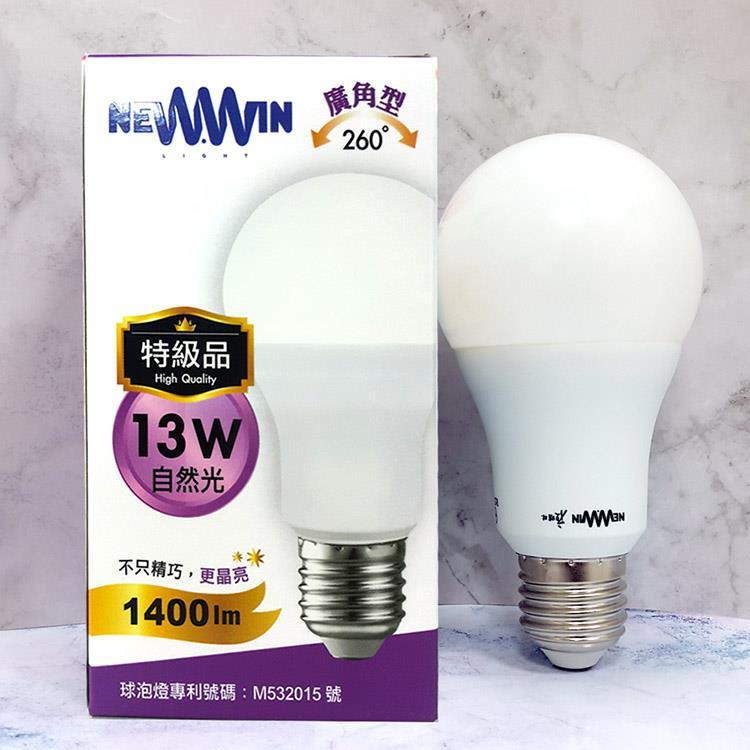 【NEWWIN】臺灣製 13W 全電壓LED廣角型球泡燈 (自然光/防水燈泡) 4入1組 ※唯一自然光
