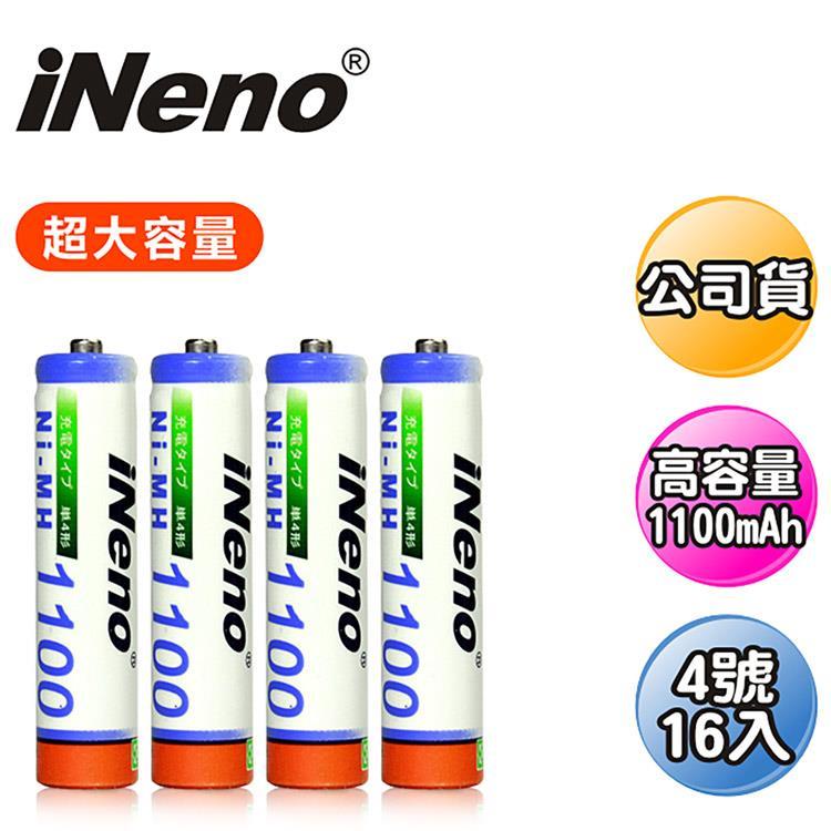 【日本iNeno】高容量鎳氫充電電池1100mAh(4號16入)
