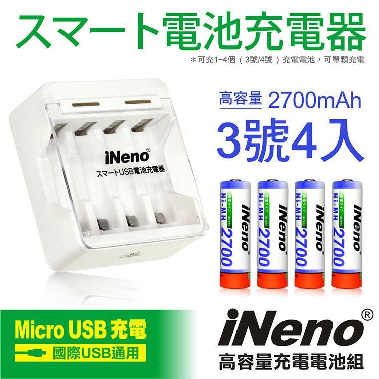【iNeno】高容量鎳氫充電電池(3號4入)+USB單迴路電池充電器4槽(401D)