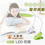 金德恩 新款 LED二段可調式大寶熊USB夾燈-台灣製造