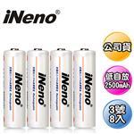 【日本iNeno】低自放鎳氫充電電池2500mAh(3號8入)