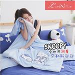 【Luna Vita X SNOOPY】 史奴比 65週年獨家限量款貼布繡涼被-奈勒斯
