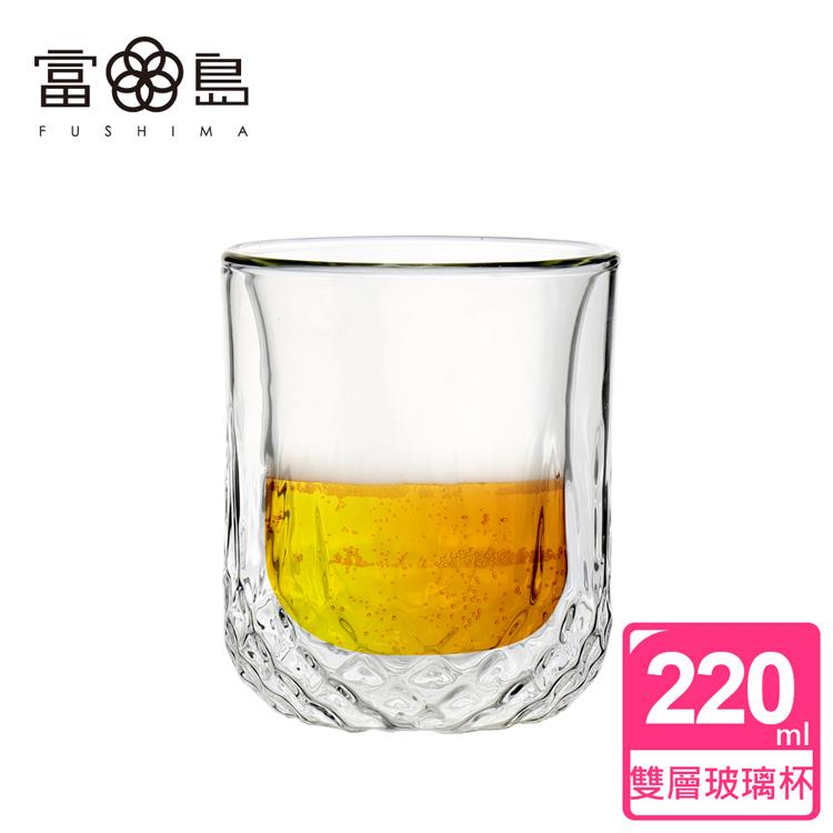 【FUSHIMA 富島】星宸系列雙層耐熱玻璃杯220ML