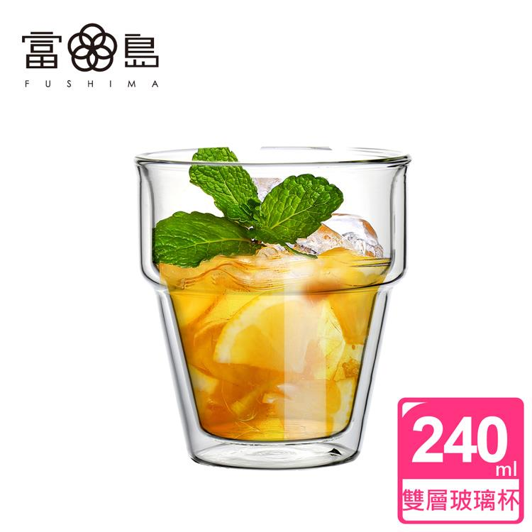 【FUSHIMA 富島】疊疊系列雙層耐熱玻璃杯240ML