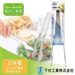 【SHIMOMURA下村工業】27cm趣味食房不銹鋼料理食物夾-大-日本製