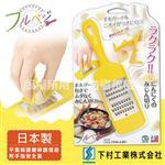 【SHIMOMURA下村工業】Fru Vege便利平面蒜頭磨碎調理器-日本製