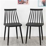 Yostyle莎拉北歐造型餐椅-二入組(沉穩黑)