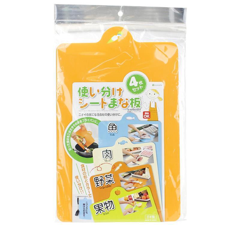 【WAVA】日本inomata超輕薄抗菌樹脂軟切菜砧板4色套裝
