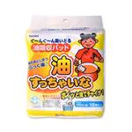 【WAVA】日本KYOWA吸油紙 12個裝