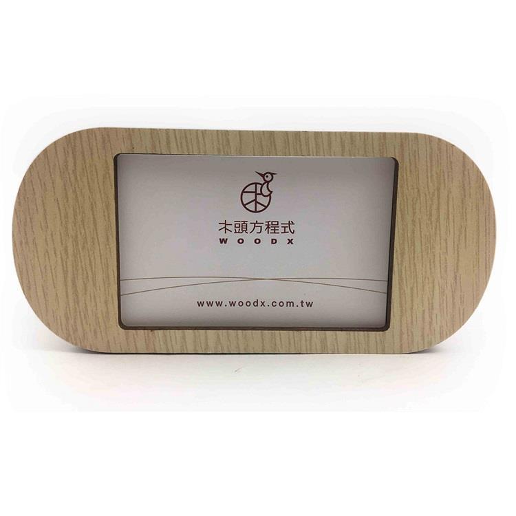 木雕相框音樂盒-白橡