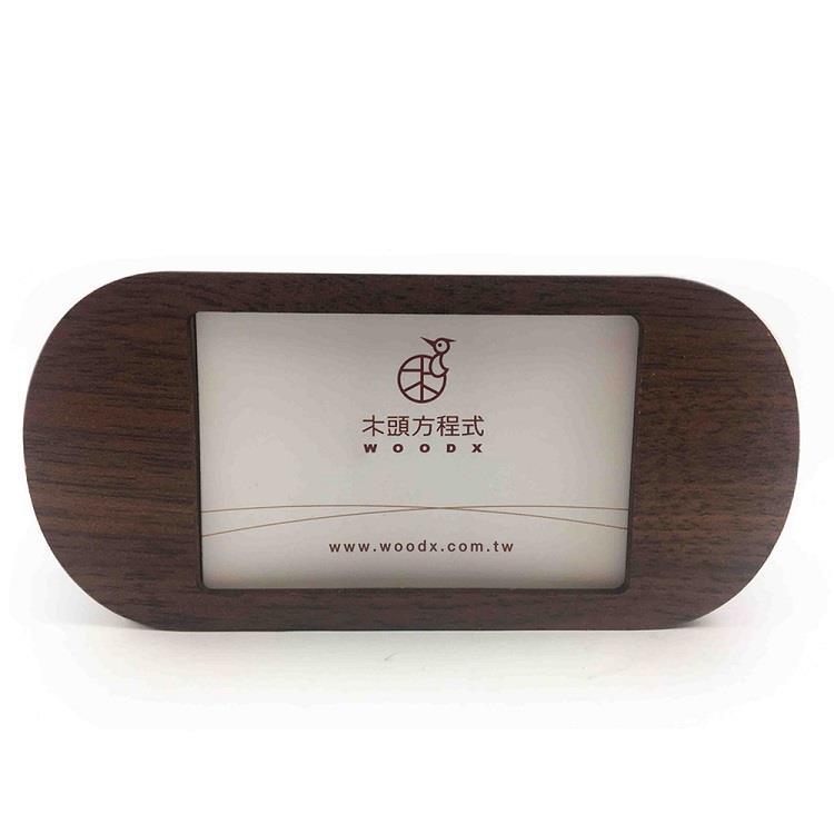 木雕相框音樂盒-紫檀