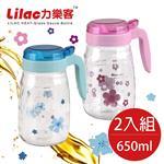 【Lilac力樂客】繽紛環保健康安全玻璃油壺650ml-兩件組
