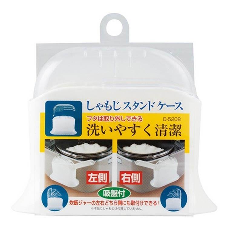 【WAVA】日本SANADA飯匙收納盒