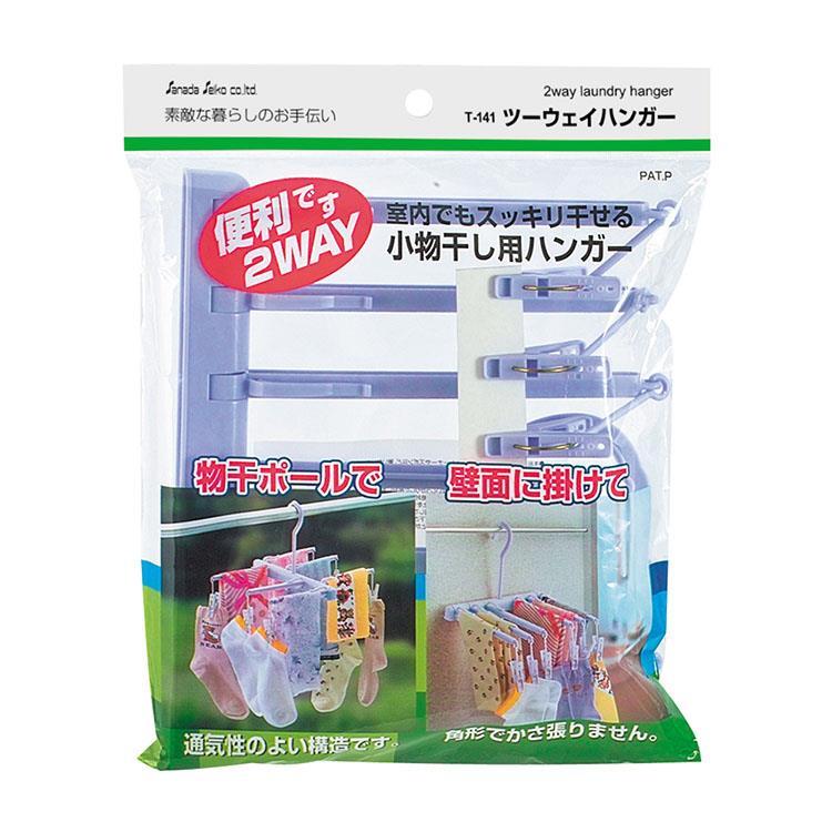 【WAVA】日本SANADA塑膠晾衣架襪子夾(藍色)