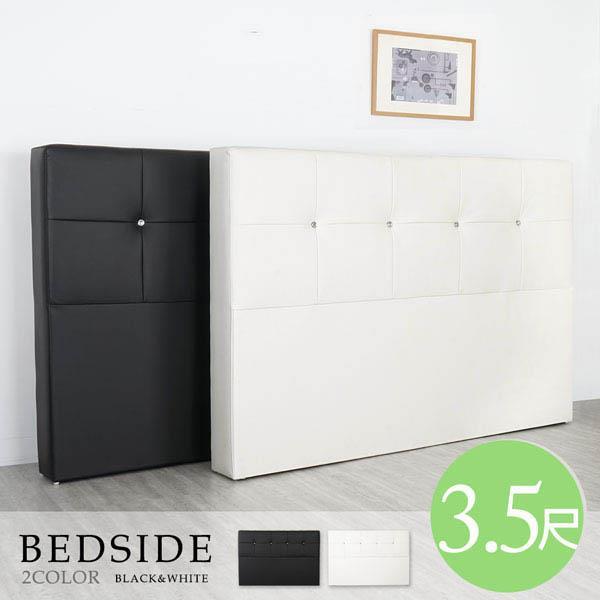 《YoStyle》芮娜皮革床頭-單人3.5尺(二色)