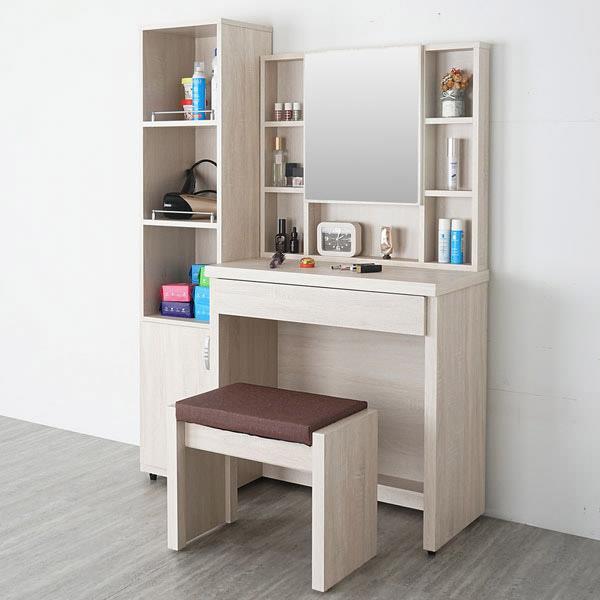 《YoStyle》米樂3.5尺化妝桌櫃組(含椅)