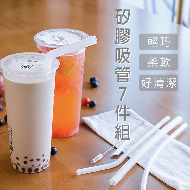 矽膠環保吸管-7件組(吸管X4、刷具X1、麻布袋X1、切刀X1)