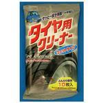 【WAVA】日本KYOWA輪胎清潔 10枚入