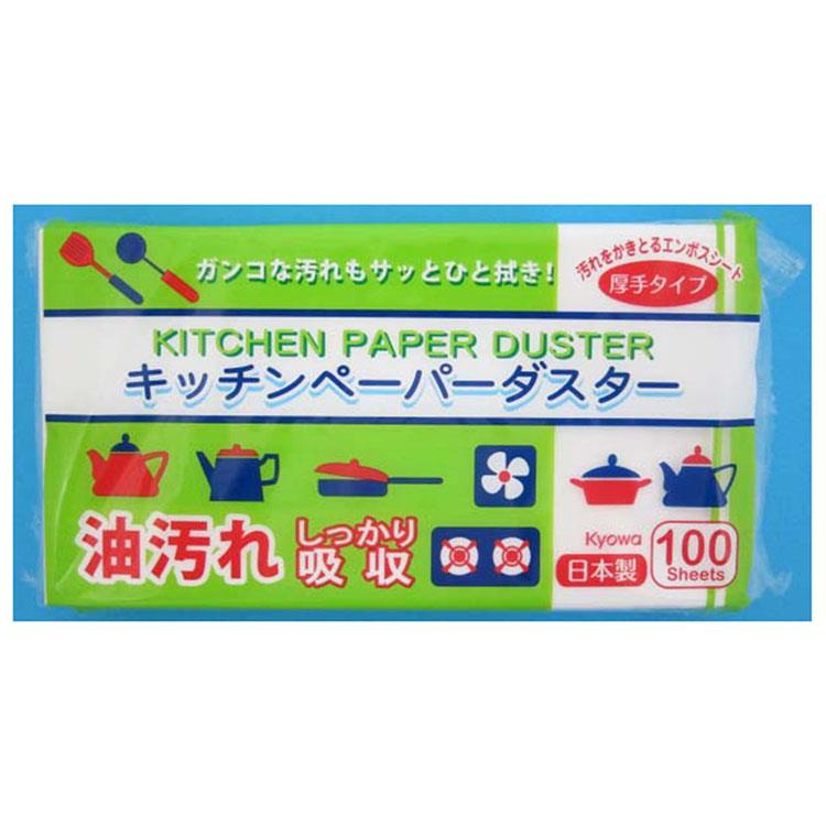 【WAVA】日本KYOWA 廚房用吸油紙100張/包