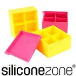 【Siliconezone】施理康耐熱矽膠三層巧思收納製冰盒組-粉黃色
