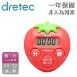【dretec】抗菌草莓造型計時器-紅色