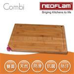 【韓國NEOFLAM】Combi抗菌附磨刀器竹砧板-紫色