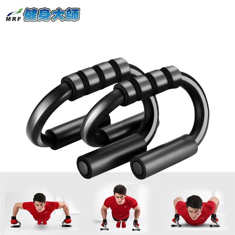 健身大師-MRF型男女神專用上半身肌力訓練器