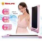 SimLife-Wow智慧語音控制100%免安裝電動跑步機 粉嫩嫩